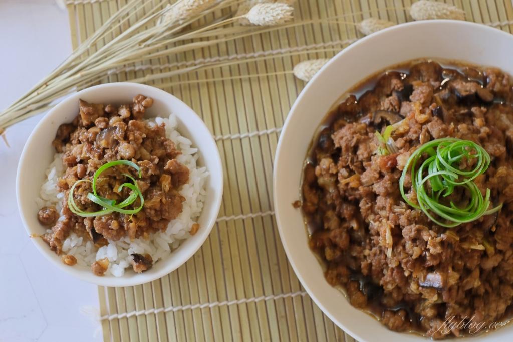 香菇肉燥:10分鐘做一鍋香菇肉燥,香噴噴的味道白飯的殺手 @飛天璇的口袋
