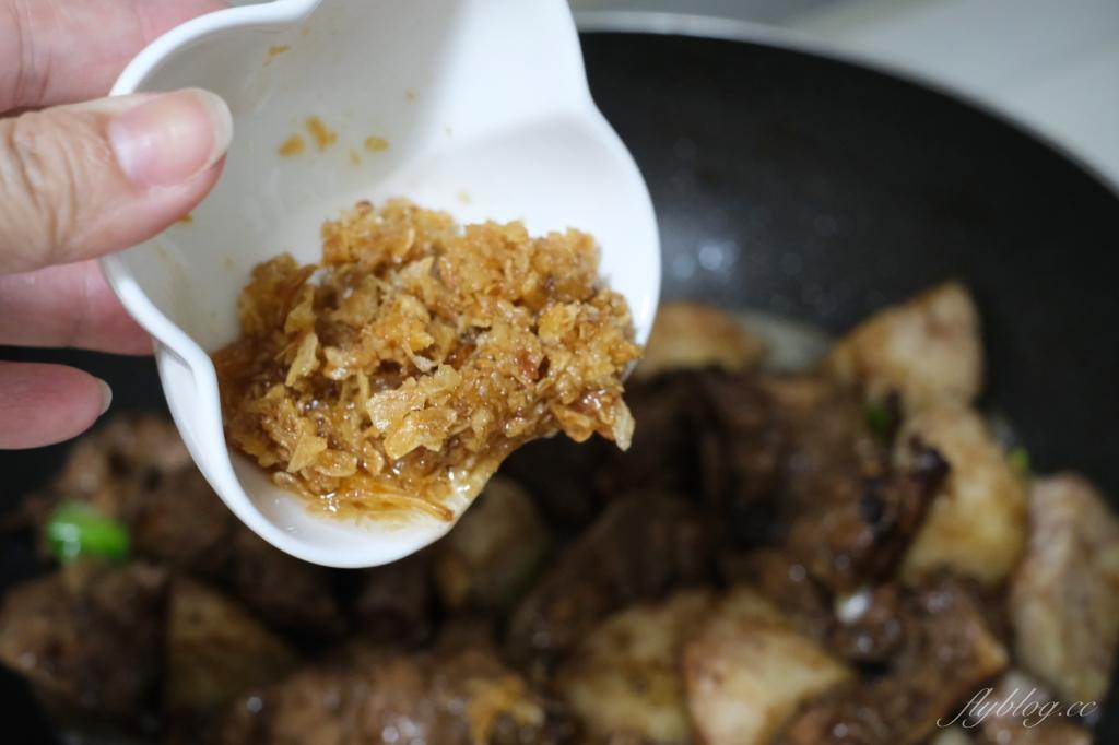 【食譜分享】芋頭燒排骨:芋頭控看過來,這樣煮超下飯 @飛天璇的口袋