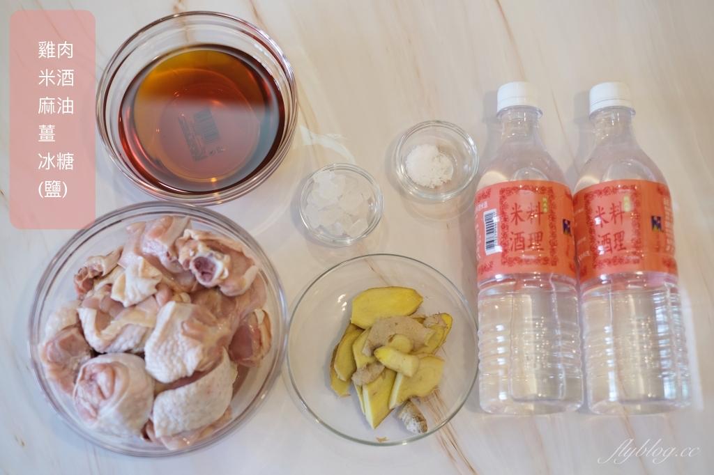 麻油雞食譜:簡單的麻油雞食譜,10分鐘就可以上桌囉 @飛天璇的口袋
