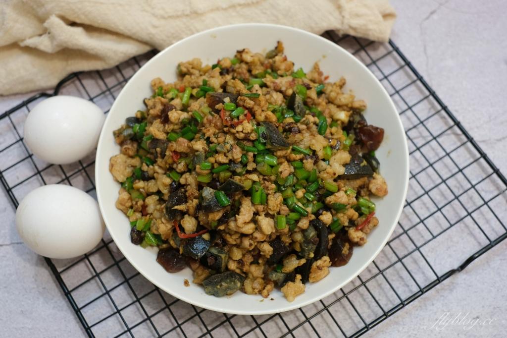 蒼蠅頭:香辣下飯的家庭料理,加了皮蛋更好吃 @飛天璇的口袋