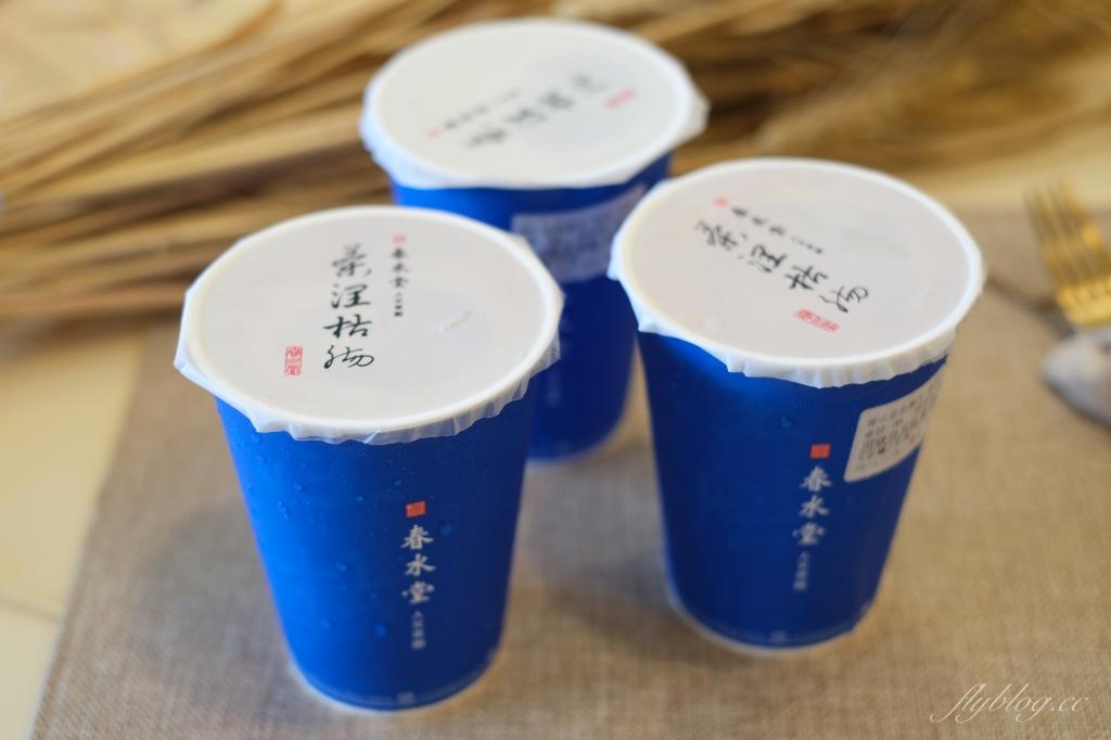 春水堂便當上市!防疫餐盒$138元起,5種不同口味可以選擇 @飛天璇的口袋