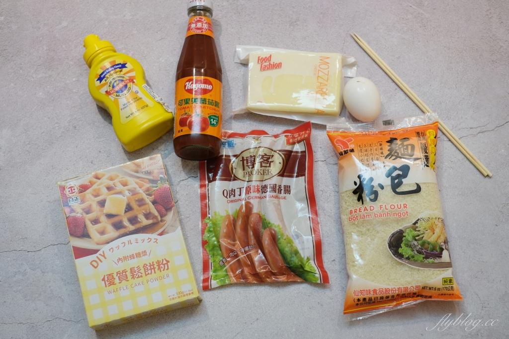 韓式起司熱狗:運用兩種簡單食材,馬上有會牽絲的熱狗 @飛天璇的口袋