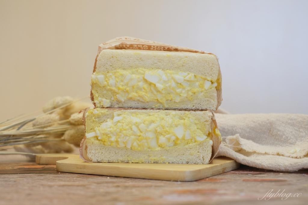 【食譜分享】雞蛋沙拉三明治:複刻日本超市最夯的蛋沙拉三明治,和風做法其實很簡單! @飛天璇的口袋