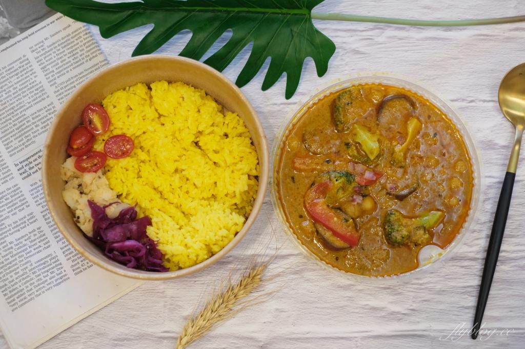 文鳥咖哩:來自日本老闆的印度風咖哩,個人心中台中最好吃的咖哩 @飛天璇的口袋