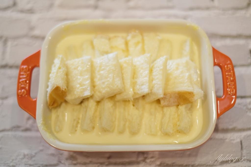 【食譜分享】烤布丁吐司:吐司吃不完怎麼辦?氣炸鍋變成美味的甜點 @飛天璇的口袋