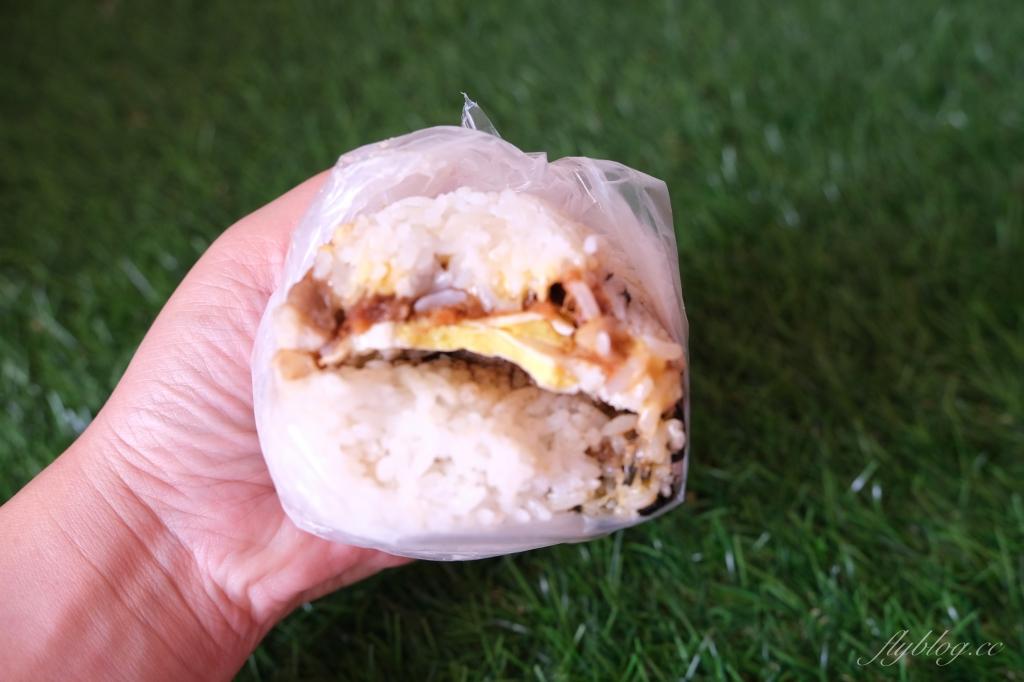 幽靈飯糰:傳說中會呼吸的飯,飯糰口味多達20種,中國醫藥大學商圈 @飛天璇的口袋