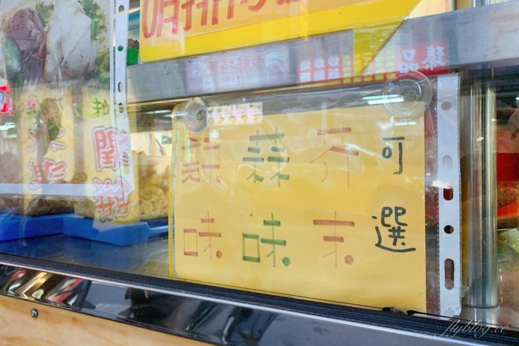 【台中北區】姊妹潤餅:北平路人氣潤餅專賣店,銅板價就可以吃的飽飽 @飛天璇的口袋
