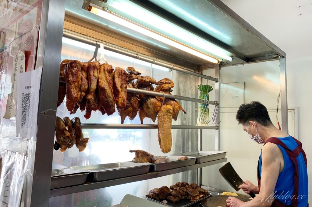 【台中西屯】香港京華燒臘便當:香港人開的燒臘便當店,環境和服務都很道地 @飛天璇的口袋