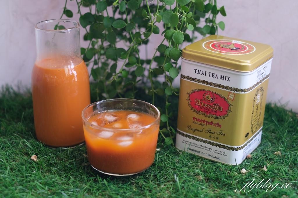 泰國手標奶茶:自己在家煮泰式奶茶,這樣的比例真的超好喝 @飛天璇的口袋