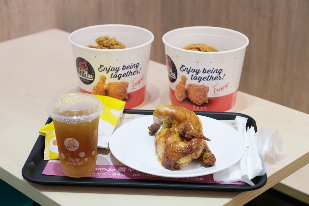 台中大里| 21Plus 21風味館 居家防疫黃金套餐,炸烤雙拼組合特惠中 @飛天璇的口袋