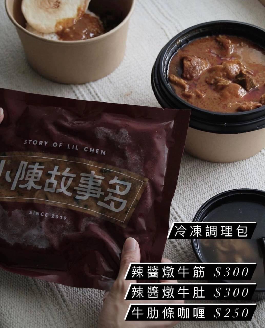 【台中西區】小陳故事多:朋友推薦台中最好吃咖哩飯,美味又特別的馬來西亞娘惹風味 @飛天璇的口袋