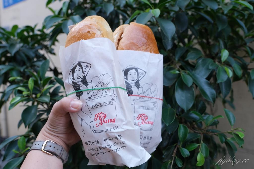 【台中中區】台中越南法國麵包工藝:第二市場超火紅排隊越南法國麵包專賣店 @飛天璇的口袋