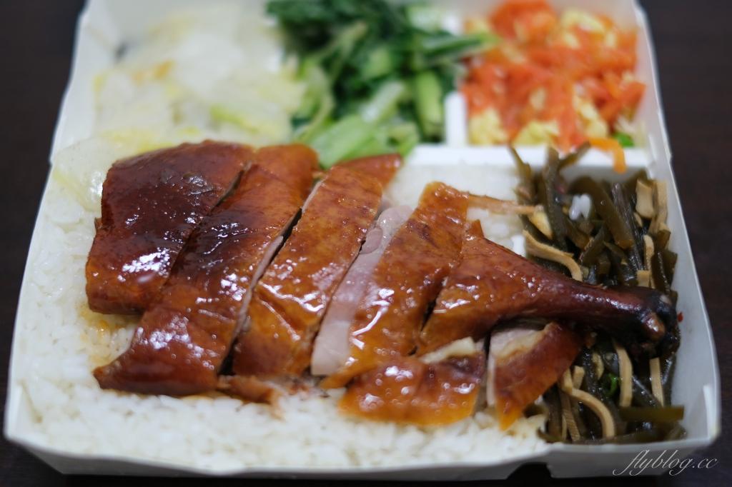 【台中南屯】 十八燒燒臘便當:香港人開的燒臘專賣店,五寶飯份量滿滿超有誠意 @飛天璇的口袋