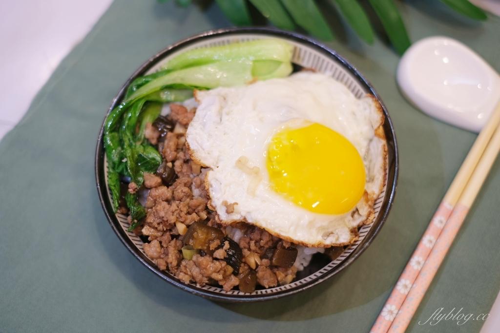 【食譜冷享】瓜仔肉:簡單又零失敗,白飯的好殺手 @飛天璇的口袋