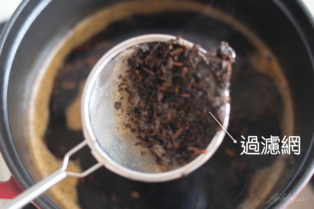 食譜分享| 泰國手標奶茶 自己在家煮泰式奶茶,這樣的比例真的超好喝 @飛天璇的口袋