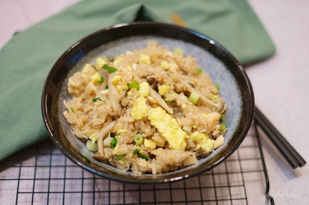 鮭魚炊飯:用電鍋就可以煮一道美味又營養的懶人料理 @飛天璇的口袋