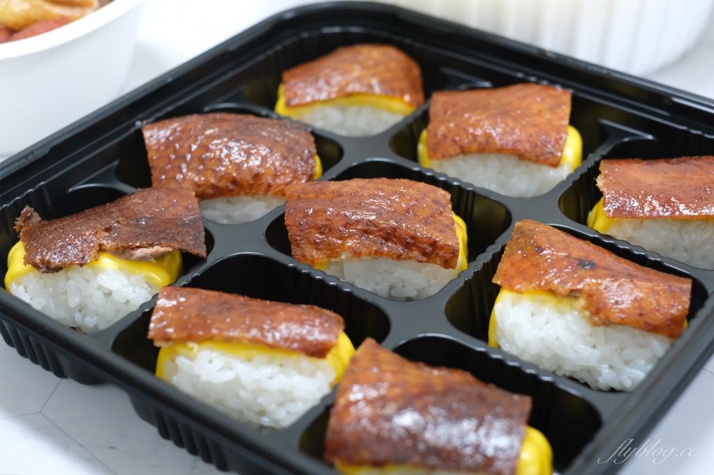 金悅軒烤鴨防疫套餐:1088雙人套餐烤鴨三吃,還有200元以下外帶餐盒 @飛天璇的口袋