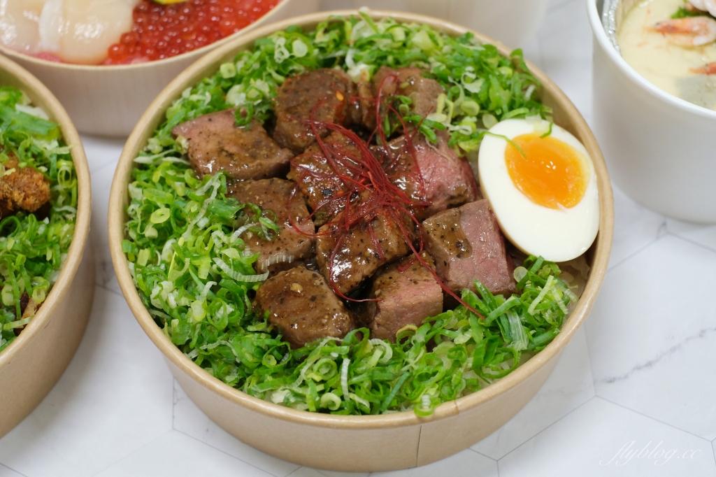 藝奇新日本料理:一個人不到$200元,新日本料理多種選擇 @飛天璇的口袋