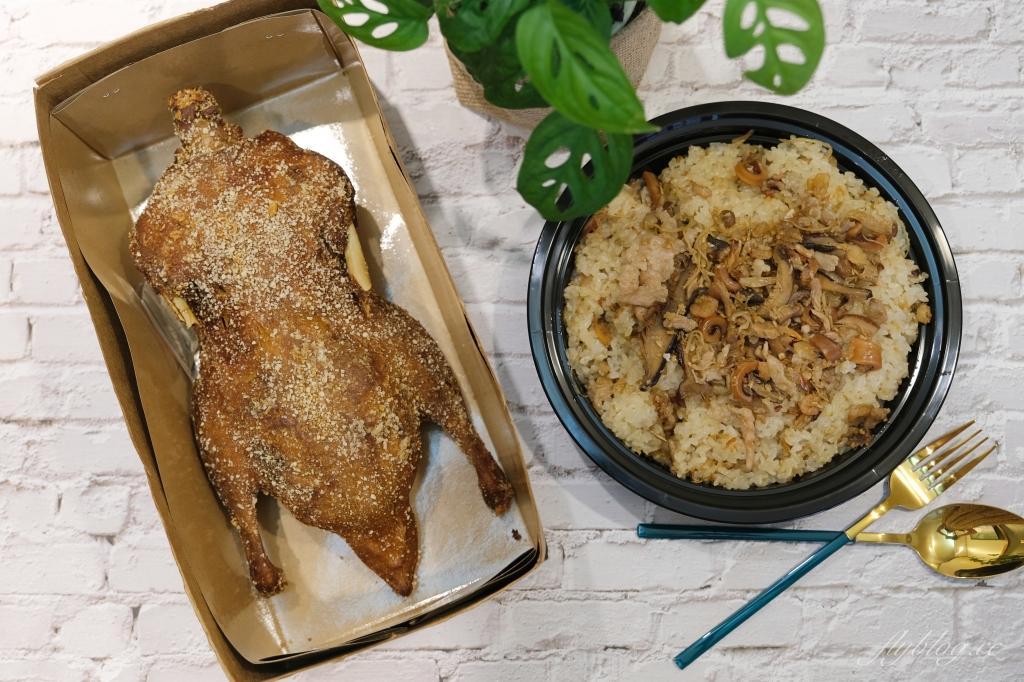 春花飯店:總舖師料理~香酥鴨、油飯、麻油雞酒、佛跳牆不定期出沒 @飛天璇的口袋