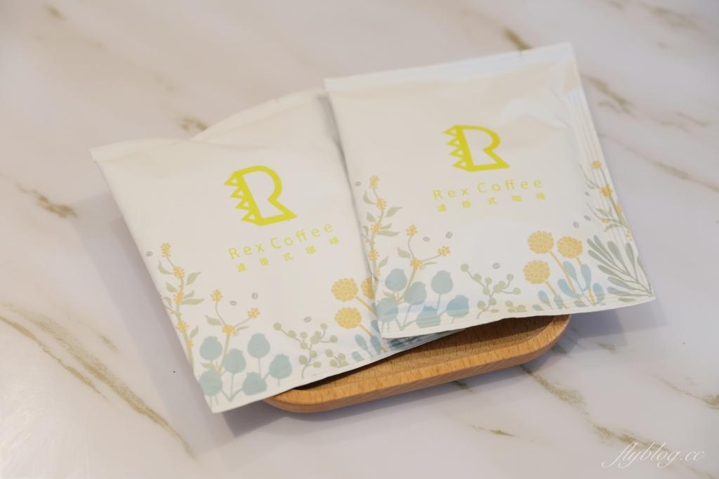 利用耳掛包自製拿鐵咖啡,在家也可以享受咖啡館氛圍 @飛天璇的口袋