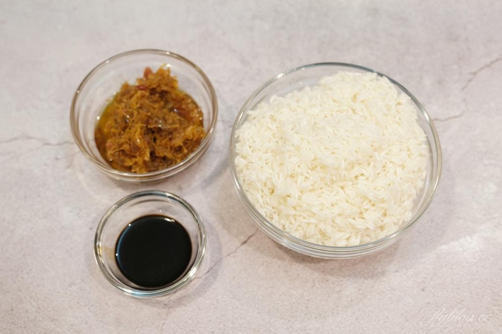 干貝醬油飯:只要準備三種材料,偷吃步煮一鍋干貝醬油飯 @飛天璇的口袋