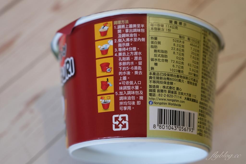 【食譜分享】韓式酢醬麵:電影寄生上流的韓牛醬麵,浣熊酢醬烏龍麵一鍋到底 @飛天璇的口袋