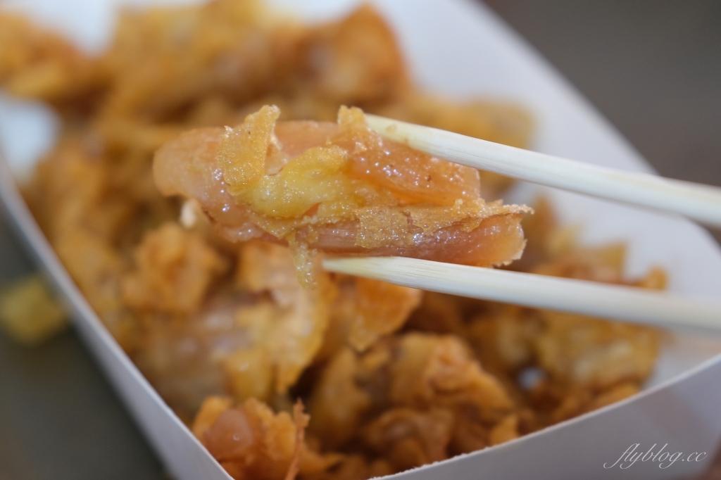 【彰化北斗】 北斗楊炸物:在地80年的炸物店,傳承至第四代的美味,一開始營業就排隊 @飛天璇的口袋
