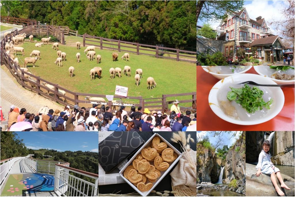 南投清境|清境一日遊行程 座擁海拔2000公尺的絕佳美景,全台最具有紐西蘭風情的景點 @飛天璇的口袋