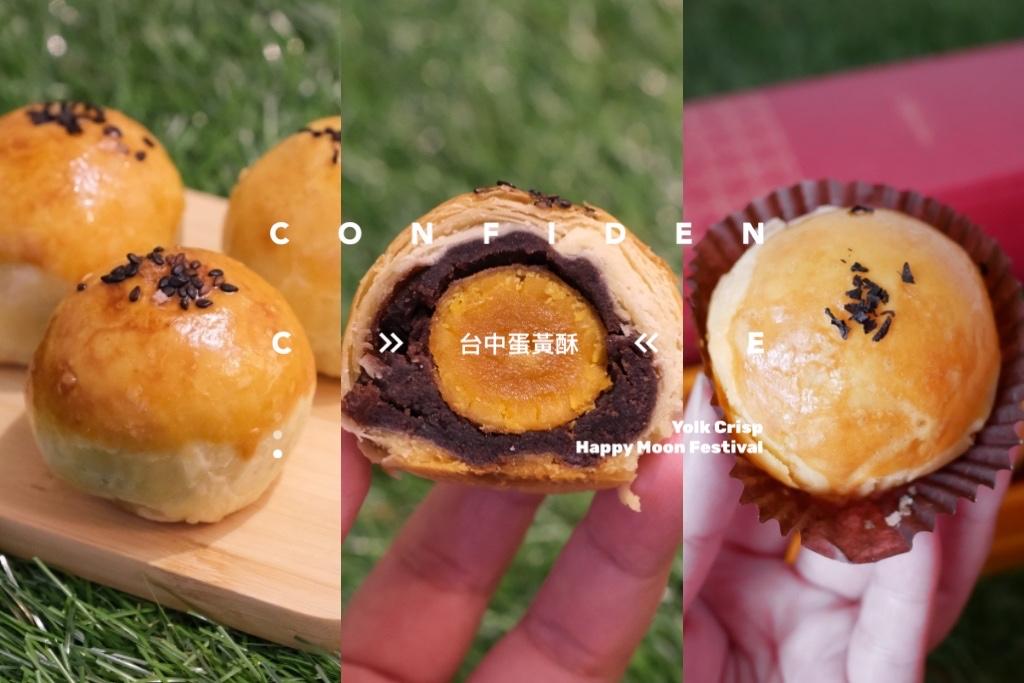 食不厭┃金瓜石美食:九份金瓜石的深夜食堂,位於山裡的隱藏版美食,Google評價4.4顆星 @飛天璇的口袋