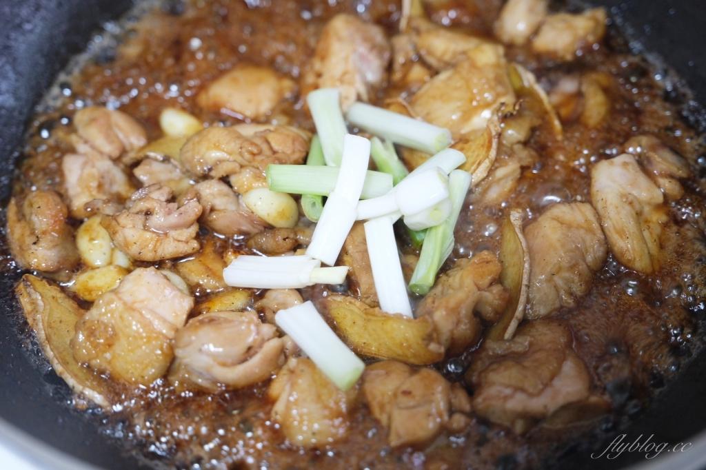 【食譜分享】三杯雞做法:殿堂級的白飯殺手!雞肉鮮嫩好吃又入味 @飛天璇的口袋