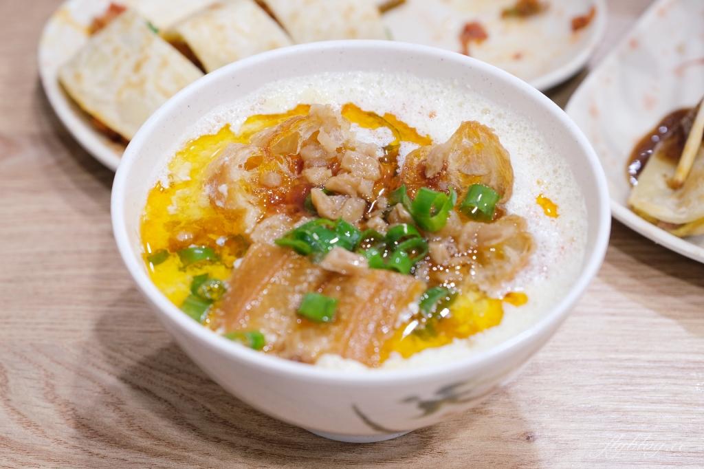【台中南屯】炳修豆漿:早餐店也賣烤鴨,一大早就吃得到,夜貓子也有好去處 @飛天璇的口袋