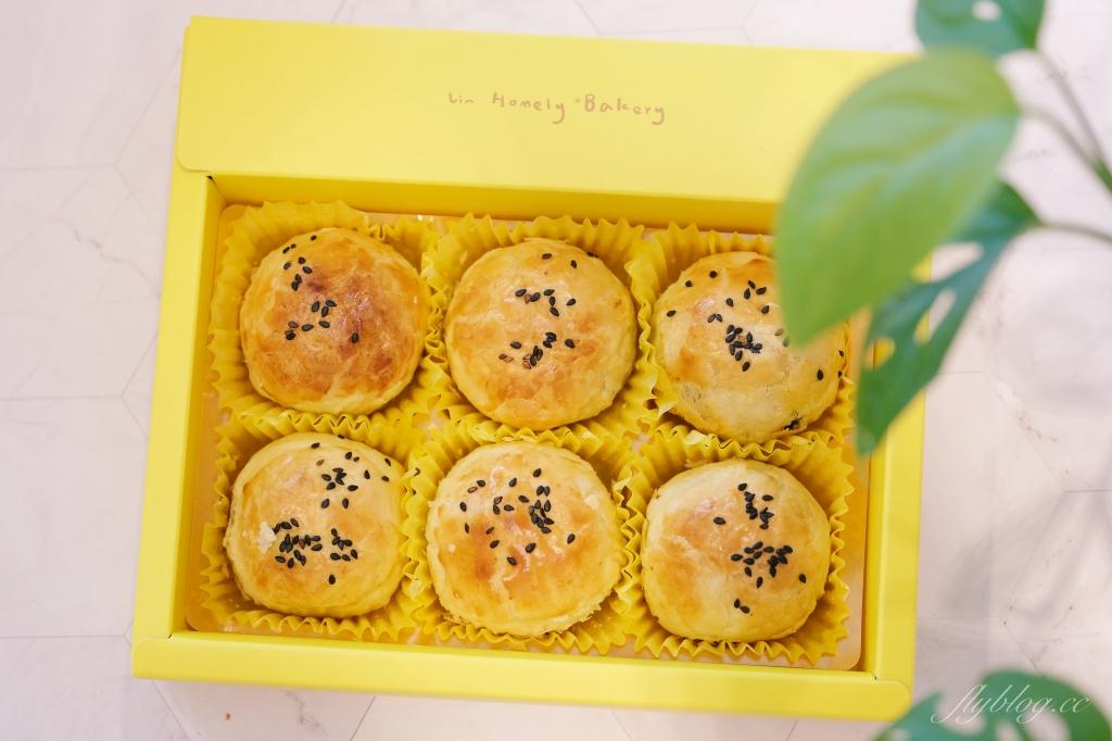 【彰化美食】林記蛋黃酥:隱身大埔市場裡的超人氣蛋黃酥,三姐妹傳承父親的手藝 @飛天璇的口袋