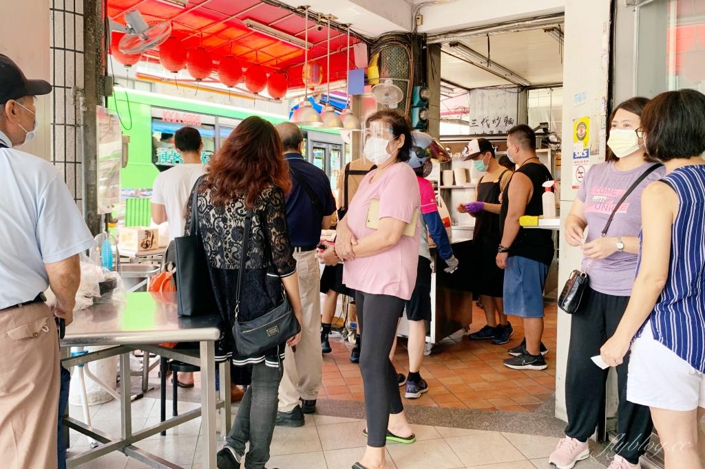 【台中中區】富鼎旺豬腳:台中人氣豬腳專賣店,2021米其林必比登推薦美食 @飛天璇的口袋