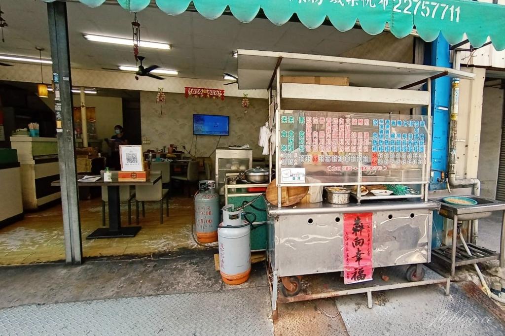 【台中太平】 太平超狂控肉飯糰:臻味登早餐~爌肉+雞腿55元,吃一顆飽一天 @飛天璇的口袋