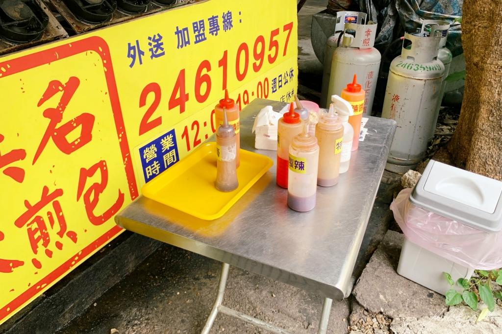 【台中西屯】西屯路無名水煎包,開始營業就出現排隊人潮 @飛天璇的口袋