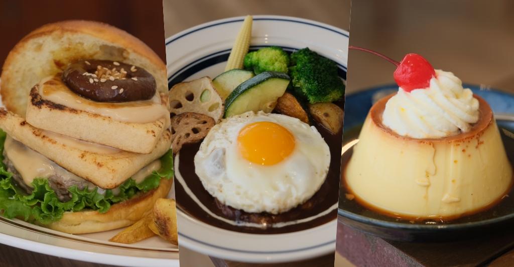 【台中南屯】青春漢堡 Aoharu Burger:創業十年田樂最新品牌,揉和日本洋食創作新樣態日式西餐 @飛天璇的口袋