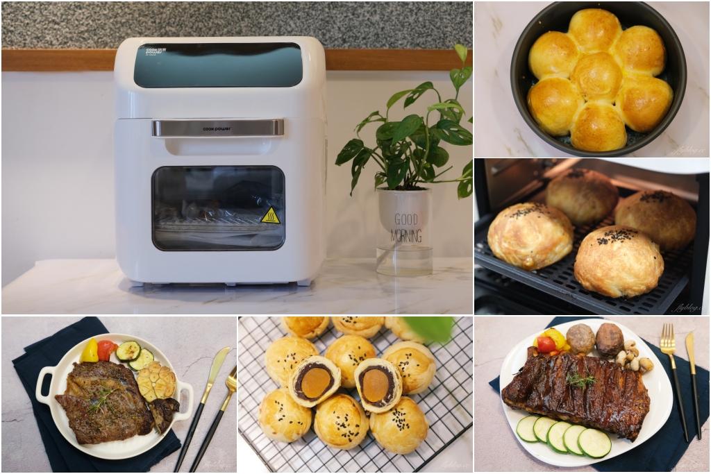 【食譜分享】綜合烤果乾:用氣炸烤箱直接烤果乾,溫度時間設定好一鍵完成 @飛天璇的口袋