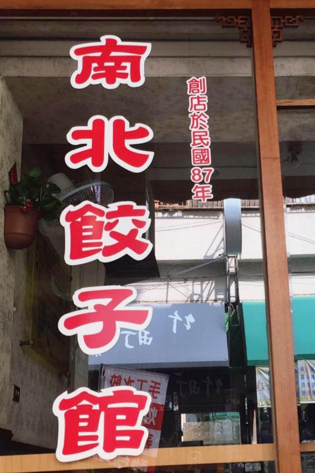 【台東旅遊】台東3天2夜行程:台東跟我這樣玩,上山下海玩翻天! @飛天璇的口袋