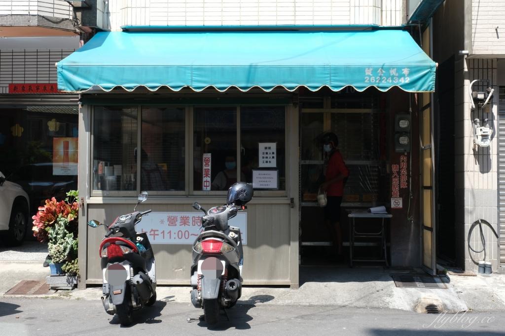 台中清水|阿文肉圓:清水在地人也常常撲空,傳承四代的百年肉圓店 @飛天璇的口袋