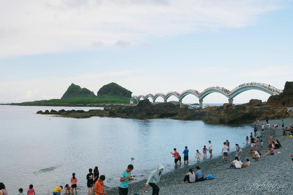 【台東成功】三仙台:火山噴發而出的小島,東台灣最熱門的旅遊景點 @飛天璇的口袋