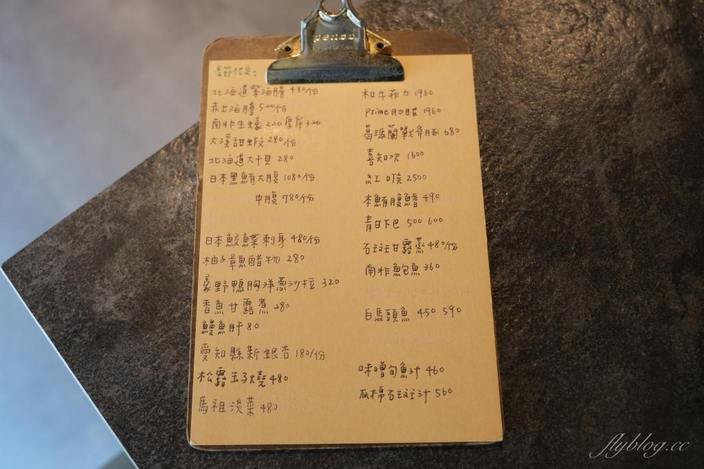 台中西屯|貓吃魚日式料理食堂 隱密又低調的日本料理店,網路評價高餐點也不錯 @飛天璇的口袋