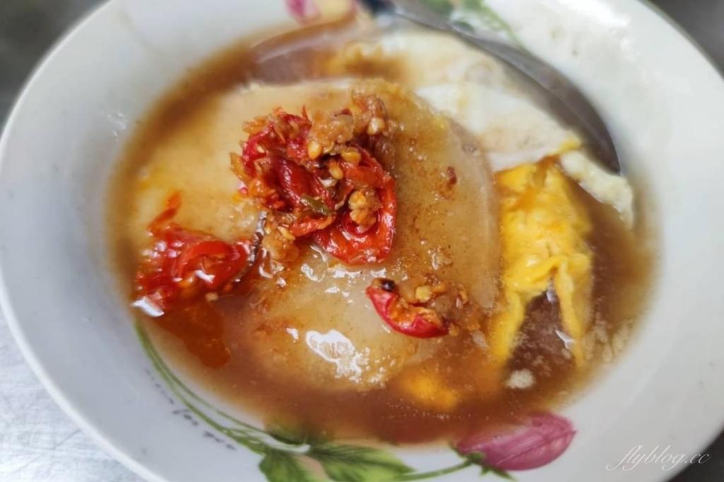 【台南仁德】上崙早餐肉粿:在地人才知道的台南必吃超私房美食 @飛天璇的口袋