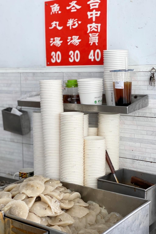 【台中南區】台中肉員:在地80年的肉圓老店,2021米其林必比登推薦 @飛天璇的口袋