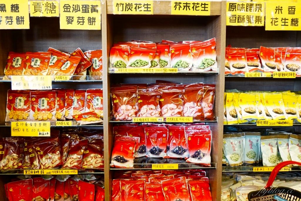 苗栗苑裡|垂坤食品 每次進門就激戰似的搶購,苗栗最超人氣團購聖品 @飛天璇的口袋