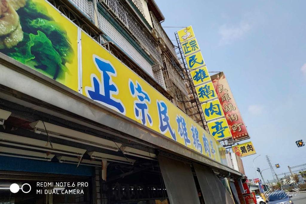 【嘉義民雄】民雄一日遊:鳳梨的故鄉 嘉義一日遊 漫遊舊城打貓~美食景點推薦 @飛天璇的口袋
