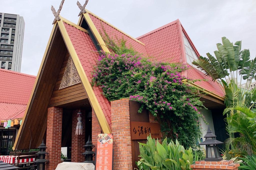 【台中南屯】湄南河泰式庭園餐廳:浪漫的庭園用餐空間,2021米其林餐盤推薦泰式餐廳 @飛天璇的口袋