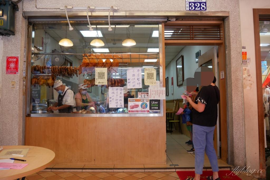 台中西區 廣味燒臘快餐店 台中35年老字號燒臘店,用餐時間總是大排長龍 @飛天璇的口袋