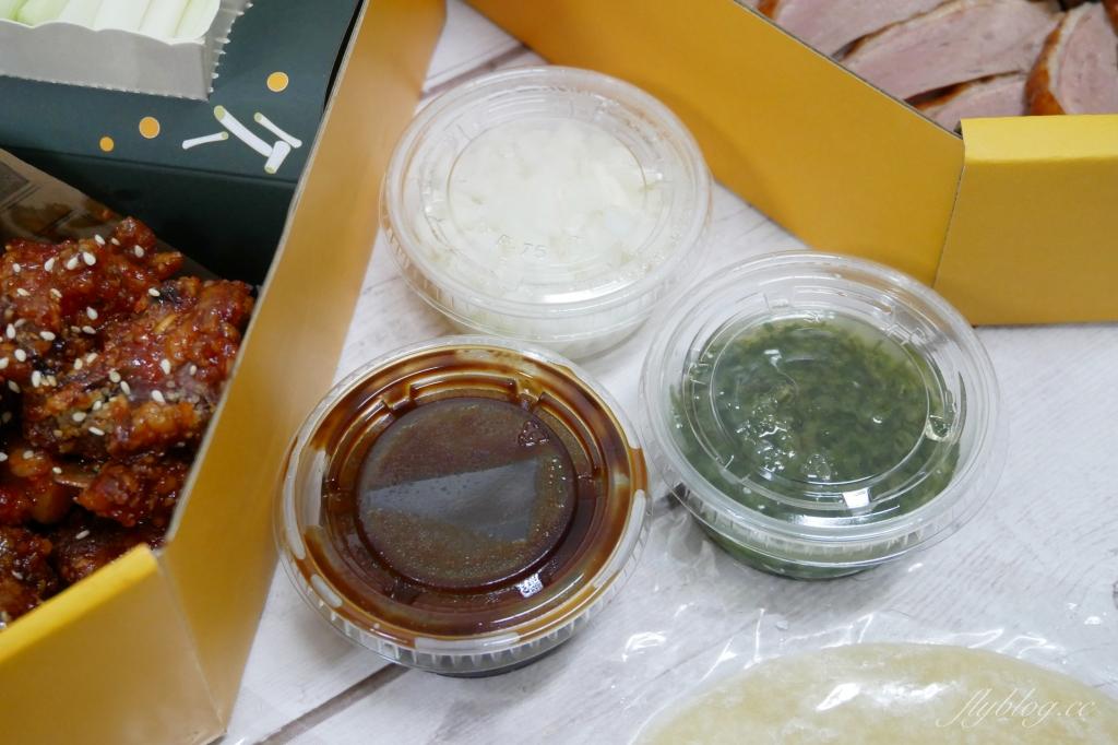 台中南區|阿秋小肥鴨:阿秋大肥鵝新品牌~外帶烤鴨包裝有質感烤鴨也好吃 @飛天璇的口袋