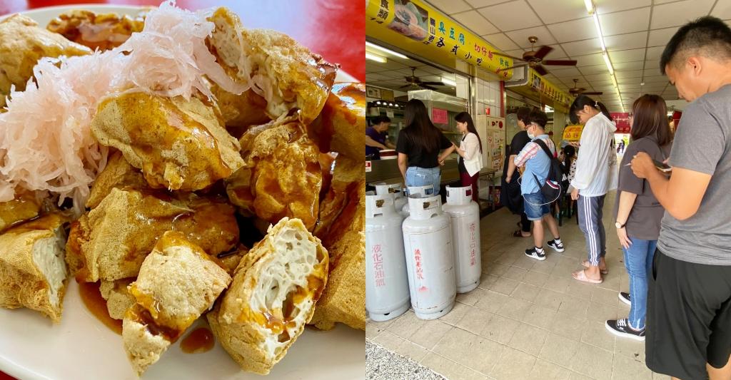 【台東關山】關山臭豆腐:隱身於市場內的銅板美食,外酥脆內柔嫩的臭豆腐 @飛天璇的口袋