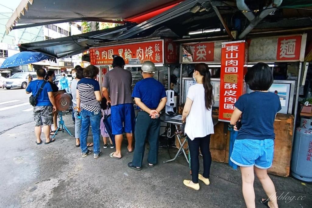 【台中北屯】東山肉圓:北屯東光市場超人氣肉圓,Q皮脆皮都很好吃 @飛天璇的口袋